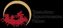 Учредиха Организация за управление на Тракийски туристически район