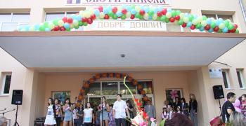 Празник в старозагорско училище