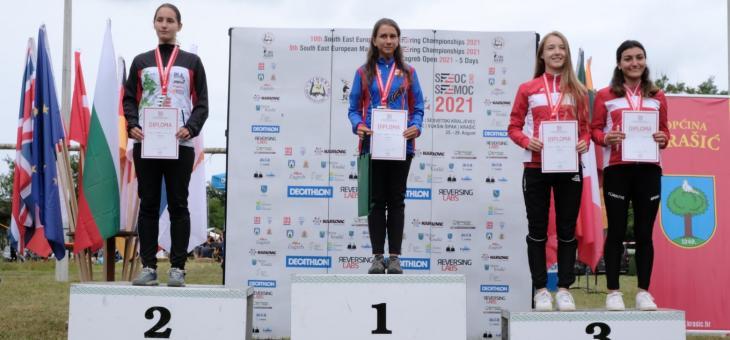 Старозагорска ученичка с медали от Балканиада по ориентиране