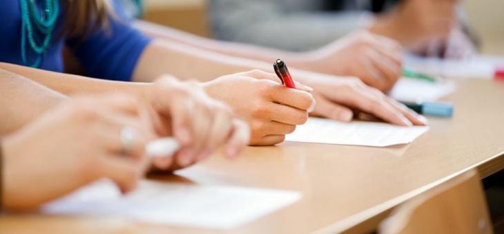 Национално външно оценяване по математика за ученици от 7 и 10 клас