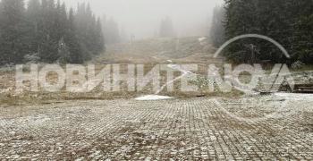 Първи сняг на Витоша