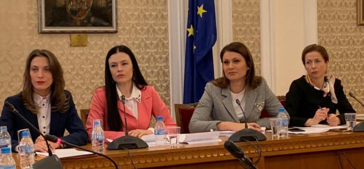 """Жените от ВОЛЯ създават """"Пътна карта на детското щастие"""""""