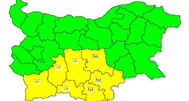 Отново жълт код в Стара Загора