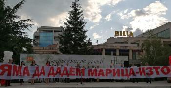 """БСП в Стара Загора: Няма да дадем """"Марица-изток"""""""