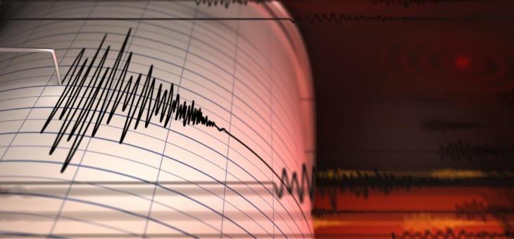 Земетресение на 50 км. от Стара Загора