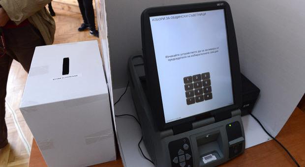 Окончателно: Без машинно гласуване на местните избори