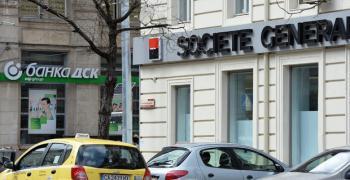 Сливането на Банка ДСК и Сосиете Женерал Експресбанк е опасно, смятат икономисти