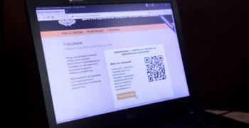 Демократичната общност се обединява за реално въвеждане на машинно и дистанционно електронно гласуване